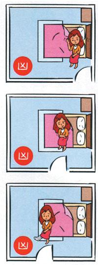 bed-facing-the-room-door-1469773726-width200height538