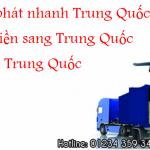 Dịch vụ chuyển tiền Trung Quốc uy tín, an toàn,hiệu quả