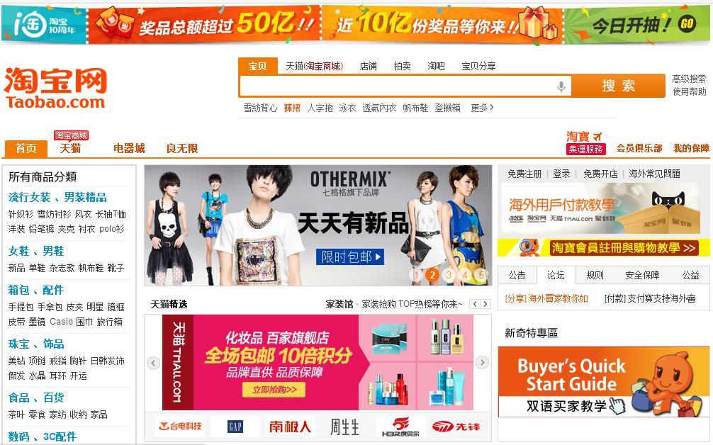 dat-hang-Taobao-2